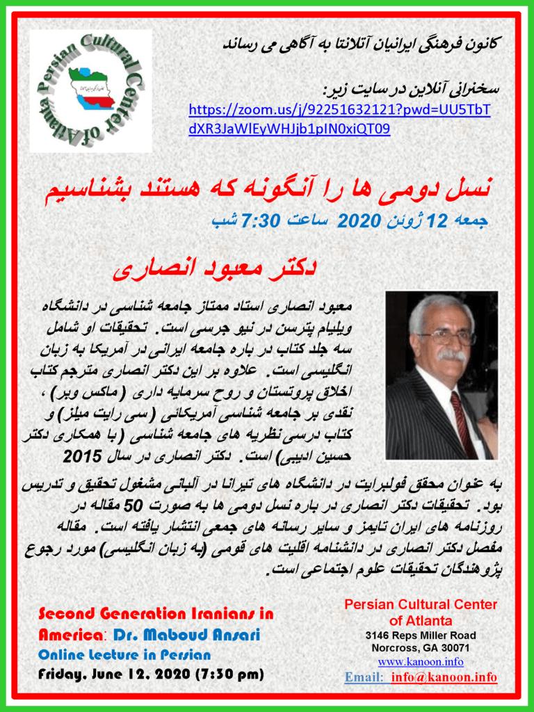 Dr. Ansari Kanoon