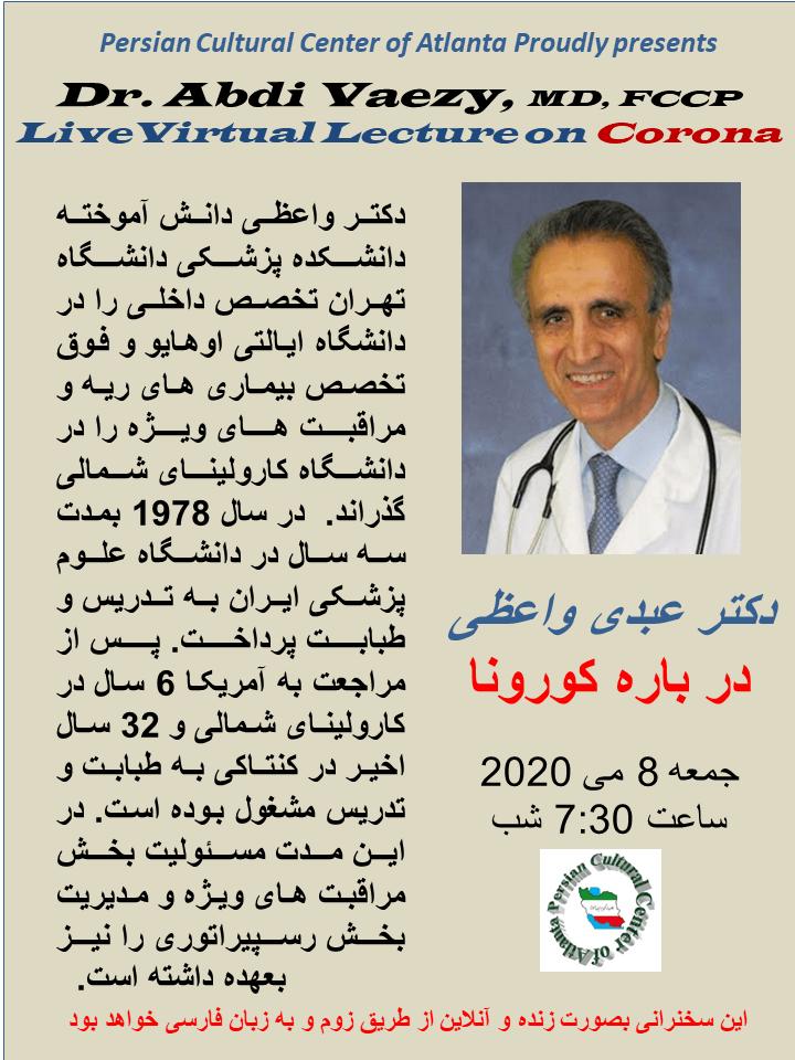 Dr. Abedi Kanoon