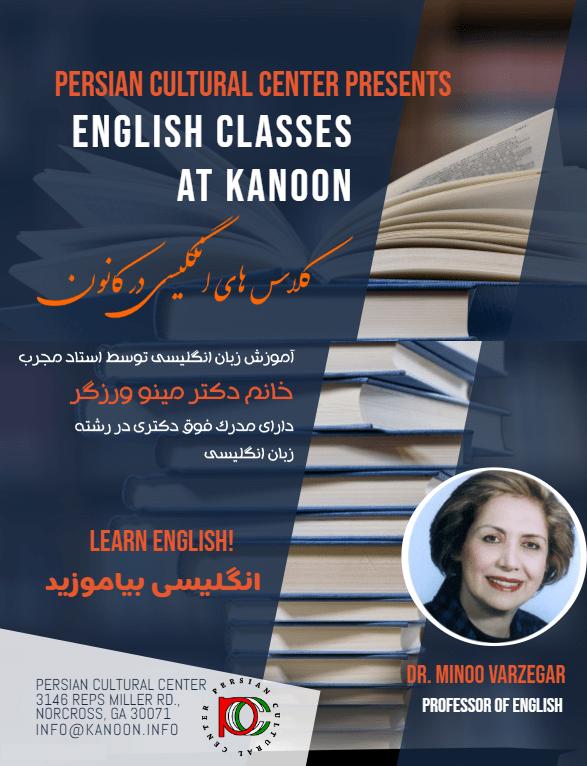 Dr. Varzegar's English Class