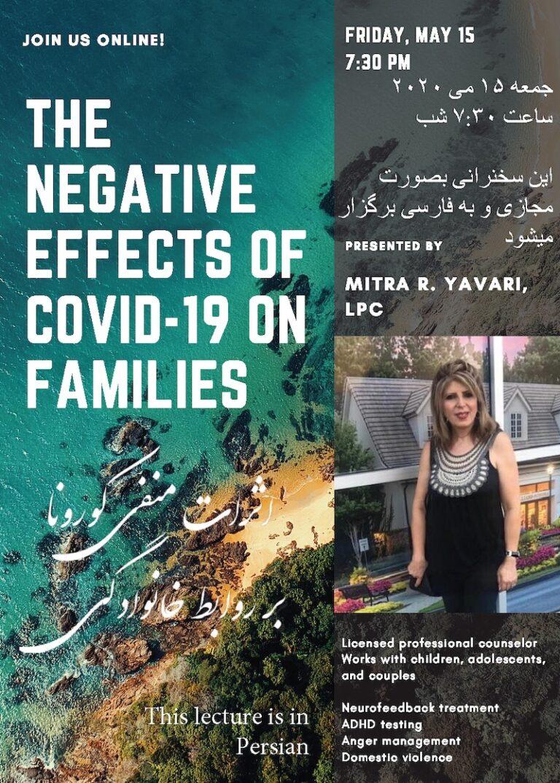 Online Lecture Mitra Yavari